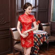 2018 Baru Wanita Gaun Sutra Satin Cheongsam Tradisional Cina Merah Mini Sexy Bunga Qipao Wedding Dress Ukuran Sml XL XXL WC022