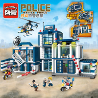 ENLIGHTEN City Military War Mobile Special Police Headquarters 2in1 Building Blocks Sets Bricks Model Kids Toys