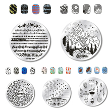 WAKEFULNESS Mountains Pattern Round Nail Art Stencil Moon Star Heart Image Nail Stamping Plate Manicure Template Stamp Tools