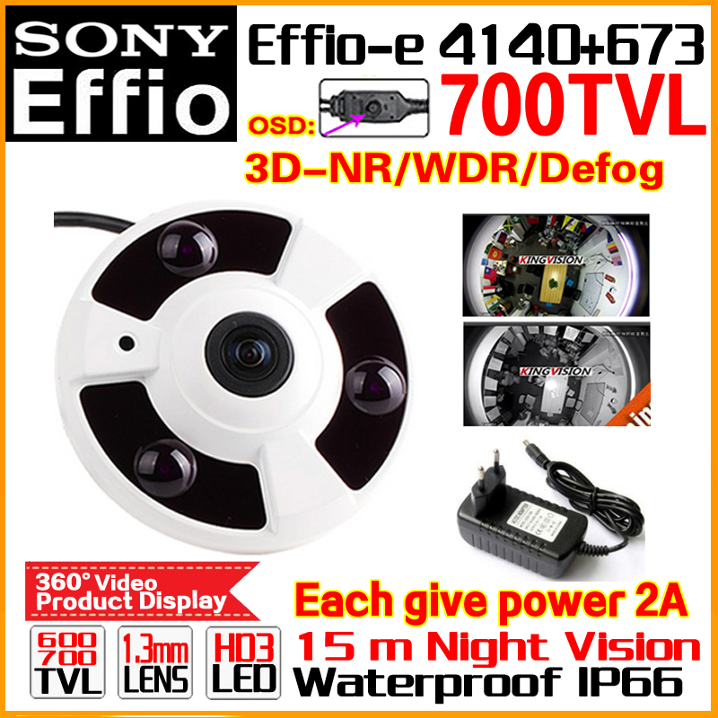 2017New Panorama 360 1/3Sony CCD 4140 Effio-700tvl CCTV Camera Indoor Array Night Vision 20m Security Surveillance OSD Meun AHD