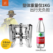 BULIN BL100-B16-A foldable camping stove by car outdoor portable gas stove furnace Meng