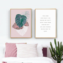 Dark Green Plant Leaf Canvas Poster and Print Quotes Scandinavian Painting Decorative Pictures for Living Room Nordic Decoration