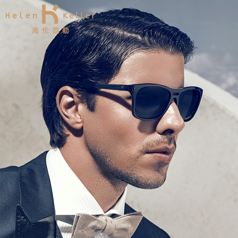 Sunglasses male fashion rectangular high - definition polarized light shade can be equipped with myopic sunglasses H8379