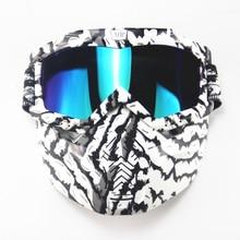 Maschera staccabile occhiali motocross moto modulare e la bocca filtro perfetto per open viso moto casco mezzo o vintage