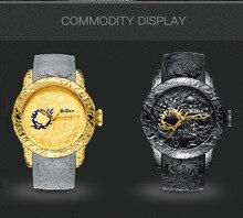2018 New Fashion 3D Sculpture Dragon Men's Quartz Watches Brand BIDEN Gold Watch Men Exquisite Relief Creative Clock Relogio