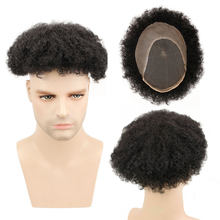 Eseewigs Afro Kinky Curly Human Hair Durable Hairpieces Replacement System For Men Brazilian Remy Human Hair Lace & PU 10*8 1B#(China)