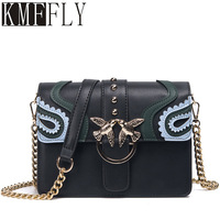 KMFFLY New Women Leather Handbags Graffiti Chain Messenger Packet Mini One Shoulder Buckle Small Square Package