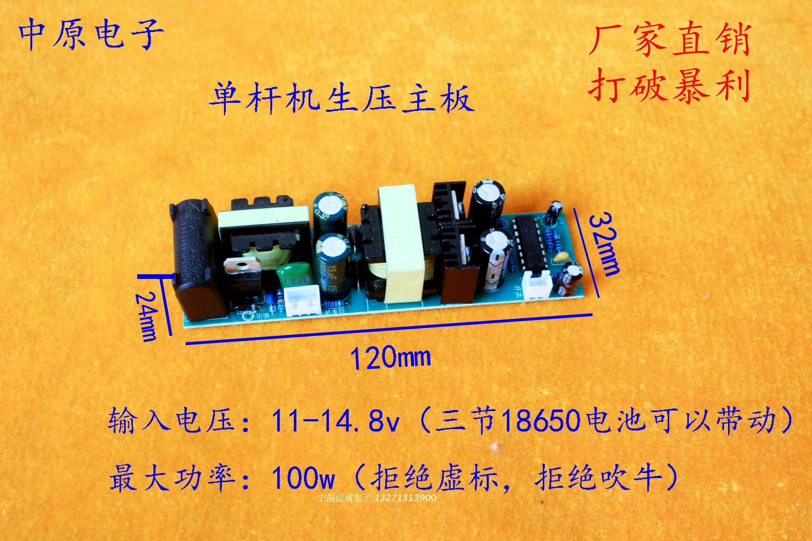 Small micro inverter booster nose diving machine eel loach single rod machine brailing machine motherboard package mail aoshike 10 15v 300w adjustable small inverter board micro boost machine head single land use pole machine