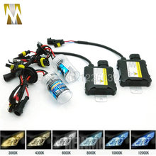 1 Пара 55 Вт Xenon HID Conversion Kit Авто Замена Xenon HID Фар Автомобиля H1 H3 H4-1 H7 H8 H9 H11 9005 9006 880 881 HB3 HB4