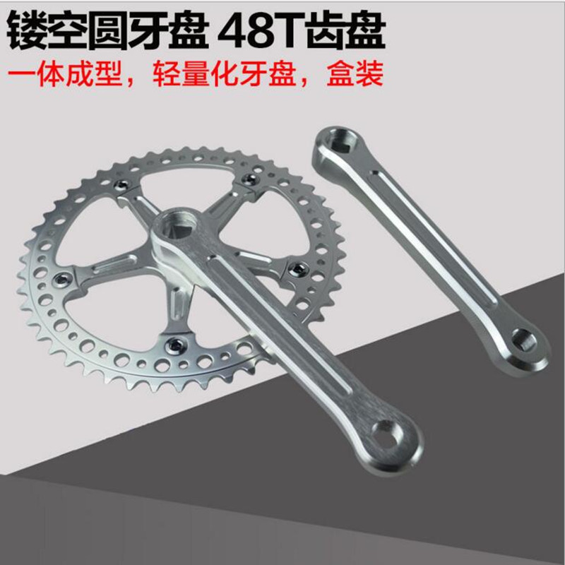 Q278 Free Shipping Deadflies Folding Bicycles CNC Hollow Round Hole Retro Speed Hole Single 48T Gear Tooth Crank & Chainwheel