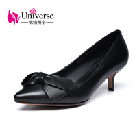 Universe Butterfly Decorated Slim Med Heel Ladies Shoes Office Career Shoes Pointed Toe Comfortable Black Work