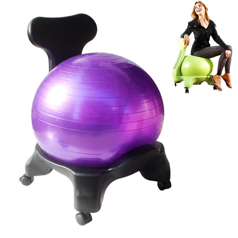 Chaise de boule d'équilibre de chaise de boule de Yoga avec le Support arrière et le Guide d'exercice de boule de stabilité de 55CM pour la maison ou le bureau (couleur aléatoire)