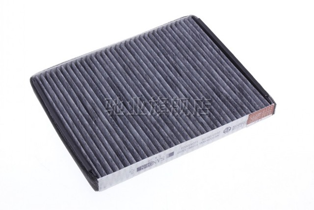 brilliance frv air conditioning filter car cabin filter air conditioning grid - Air Conditioner Filters