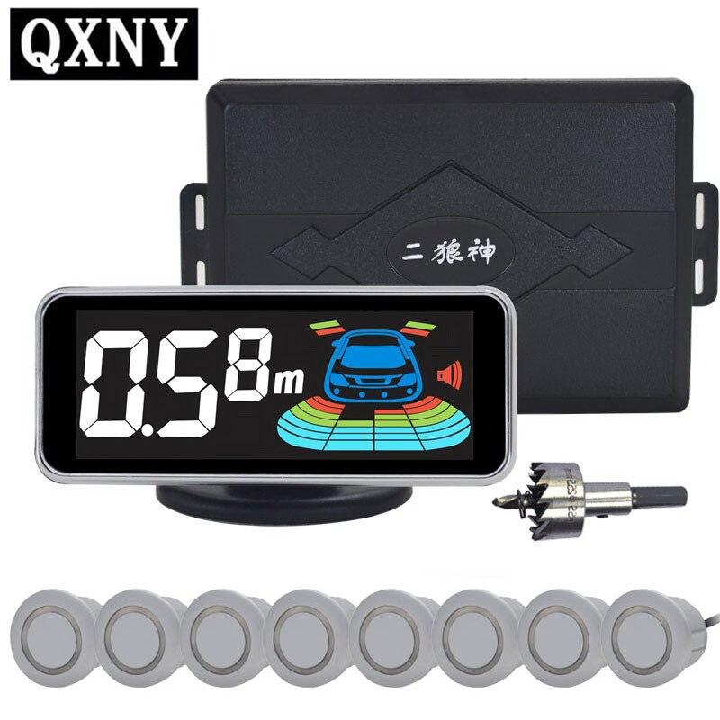 Sensor de estacionamento Parktronic Sensores 8 Auto Detector Kit Voz Buzzer Assistência Automóvel Carro Invertendo Radar de Apoio 21.3 milímetros