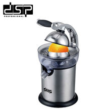 DSP home orange juice machine squeezed lemon juice machine DIY orange juice machine mini juicer 130W 220V vosoco juicer small sized household electric fruit juice machine squeezed orange juice multifunction liquidizer double turn mill