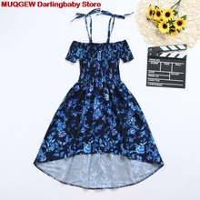 Mother Daughter Smock High Low Maxi Dresses