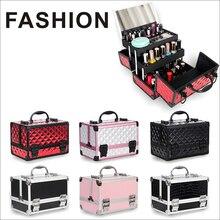 New Brand Luxury Makeup Box Artist Professional Beauty Cosme