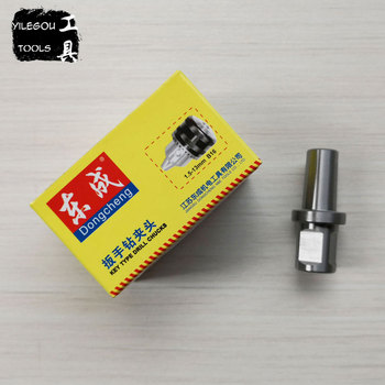 1.5-13mm Chuck With 19.05mm Weldon Shank Adapter For Magnetic Drill Or 3-16mm  Spanner Chuck With 3/4