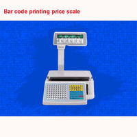 TM-30Electronic scale thermal label printing support English Arabic with 10000plus data storage capacity for supermarket weigher