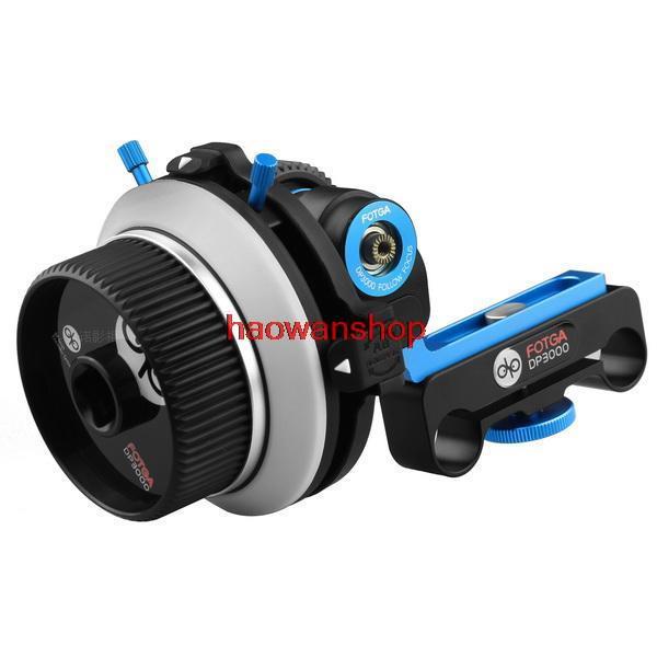 FOTGA DP3000 w/ A/B Hard Stop Follow Focus Support 15mm Rod 5D II III 7D GH2 60DFOTGA DP3000 w/ A/B Hard Stop Follow Focus Support 15mm Rod 5D II III 7D GH2 60D