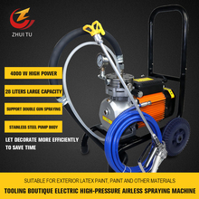 цена на Electric High Pressure Airless Spraying Machine Latex Paint Spraying Machine Spraying Tool 220V 3000W Airless paint sprayer coat