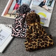 hot deal buy new fashion women beanie hat leopard women cap spring autumn winter ladies' hats caps leopard print knitted winter female hat