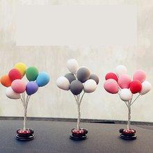 Очаровательное авто украшение разноцветный милый воздушный шарик украшение автомобиля мини консоль приборная панель украшение автомобиля интерьерные принадлежности