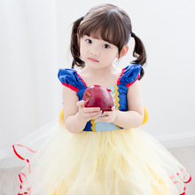 Snow White Girl Dress Summer 2016 Kids Wedding Dresses for Girls Baby Girl Party Cosplay Dresses Princess Girls Clothes for Kids