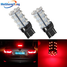 цена на 2pcs 7443 7440 T20 42 SMD Red Stop LED Bulb Lamp Auto w21/5w led car bulbs rear brake Lights Car Light Source parking 12V