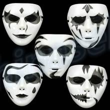 4pcs Hip-Hop Mask white Face Halloween Party Masks Masquerade Ghost Dance Performances