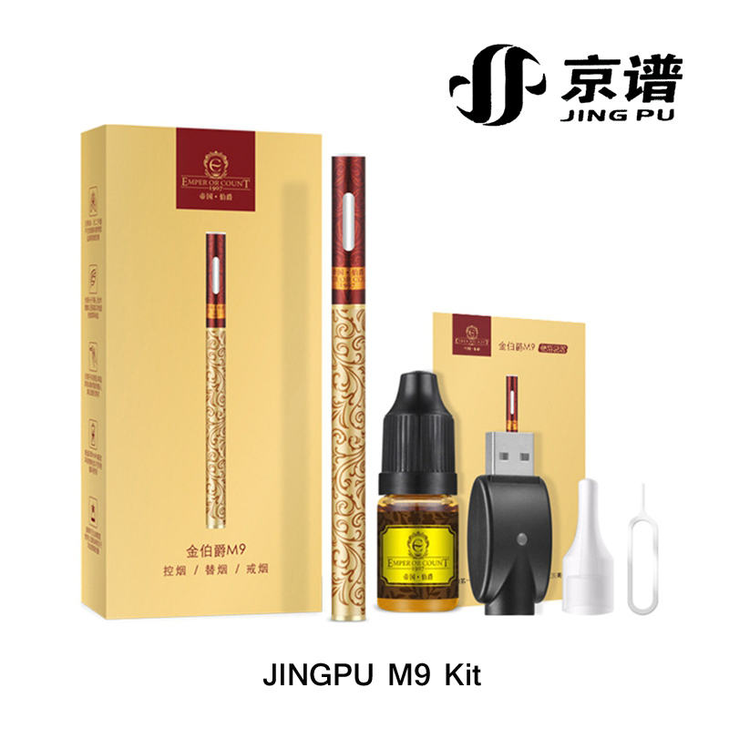 100% Original JINGPU 280mAh USB Charging Starter Kit Electronic Cigarette Kit Set Smart Oil Recycle System original myofunctional t4k orthodontic teeth trainer t4k teeth trainer t4k phase 2