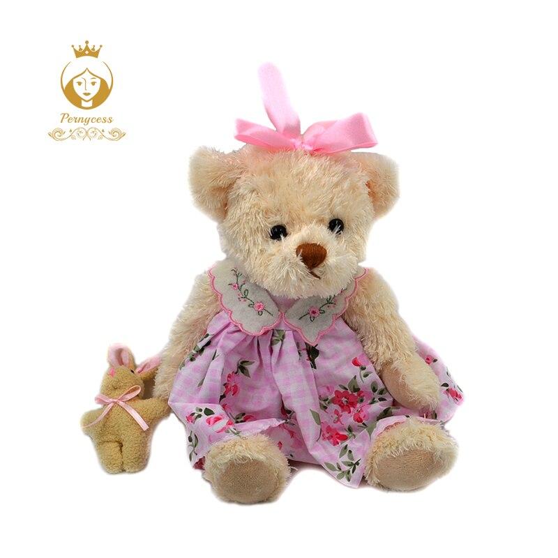 Teddy Bear pale pink teddy  25cm tall baby gift