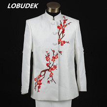 Male suit set jacket pants formal dress costume white black chinese prom wedding singer dancer performance nightclub emcee star