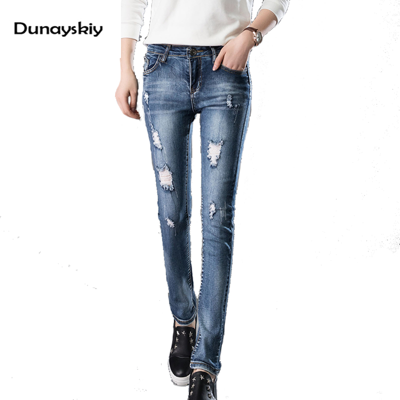 BF style ripped jeans women high waist skinny denim jeans femme hole plus size jean slim pencil pants washed scratched bleached women s high street ripped knees jeans strech low rise denim pencil skinny pants trousers femme jeans for women jean hole jeans