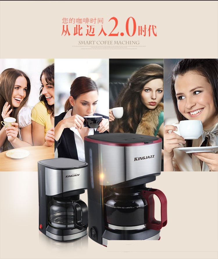 KG01-6,free shipping,American household fully-automatic drip coffee machine,tea machine,  cup semi-automatic coffee machine american style coffee machine home fully automatic cook coffee drip type tea machine