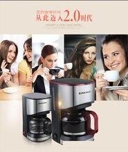 KG01-6,free shipping,American household fully-automatic drip coffee machine,tea machine,  cup semi-automatic coffee machine