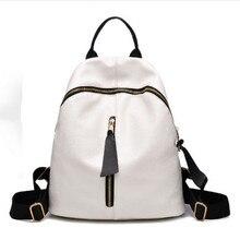 Леди Рюкзак Сумка Новый Весной и Летом 2017 Новый Прилив женский Рюкзак Студент Корейский Издание Женская Мода Досуга Сумка B222 30
