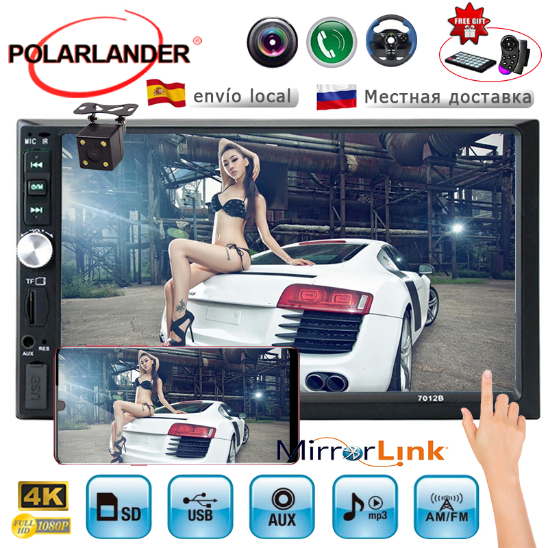 MP5 2 Din Camera 7 Radio 2 Bluetooth Player AUX USB FM Stereo Car Touch With