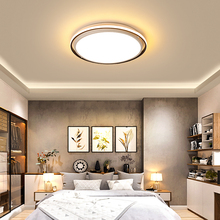 Minimalism Modern led ceiling chandeliers Plafondlamp Iron Round chandelier lighting for bedroom studyroom light