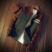 Autumn Korean mens jacket new Cultivate ones morality short paragraph color matching collar male baseball uniform M-5XL