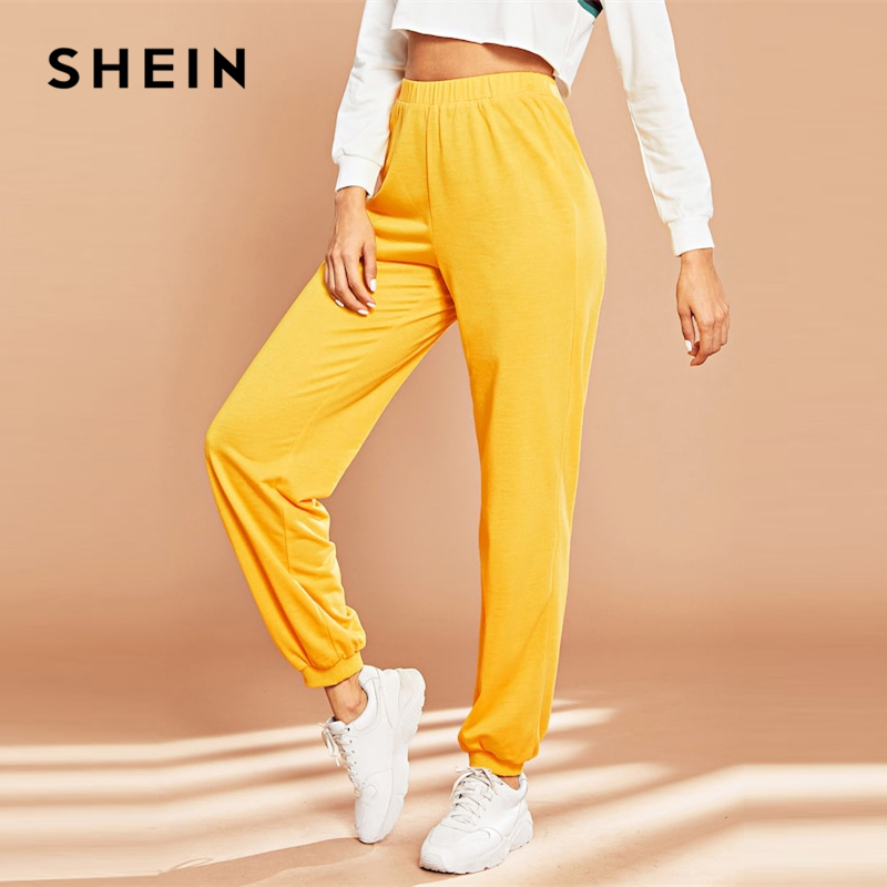 SHEIN Yellow Elastic Waist Solid Loose Tapered Carrot Pants 2019 Spring Women Modern Lady Elegant Tapered/Carrot Pants