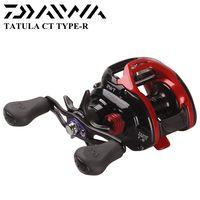 Daiwa TATULA CT TYPE R Низкопрофильная катушка 7,3: 1:1. 1/8 Наживка литья Рыболовные катушки MicroModule gear Hagane Body Water Drop Wheel