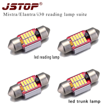 JSTOP 4pcs/set Mistra Elantra i30 high quality led 12V 31mm reading lights 4014SMD Interior bulbs 6000k C5W festoon trunk lamps