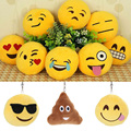 New Baby Infant Cute Plush Toy Cute Emoji Emoticon Soft Stuffed Plush Yellow Round Toy Keychain Gift for Friends