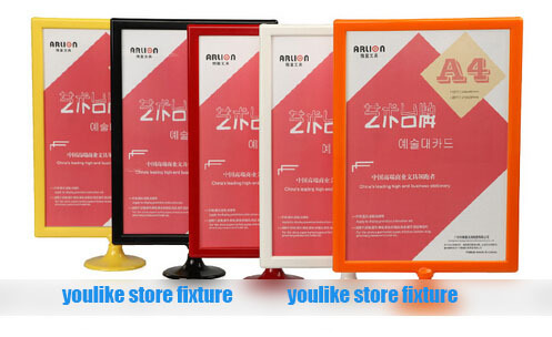 a4 seat brand drink list ads card sign poster plastic frame display stand menu pop price