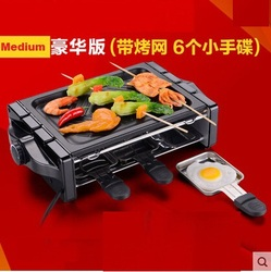 Freeshippping 900w power Multifunction smokeless Double-deck Electric grill pan Non-stick  electric baking pan Barbecue