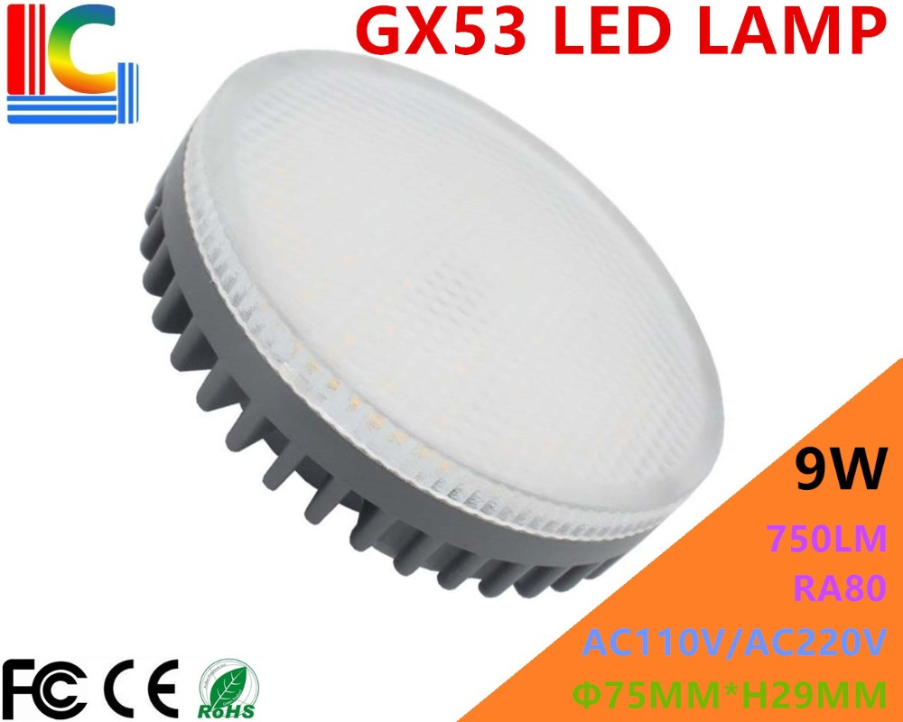 gx53 5w 7w 9w led lamp bulb 110v 220v downlight ce rohs ultra bright decorative cabinet light. Black Bedroom Furniture Sets. Home Design Ideas