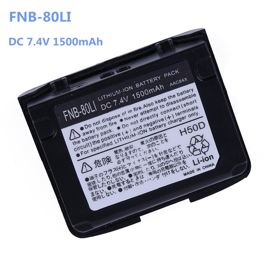 7.4v 1500mAh Rechargeable Replacement Li-ion Battery FNB-80Li Two-way Radio For Yaesu Vertex VX-5R VX-6R VX-7R VXA-700 VXA-710