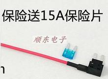 Take electrical A double plug fuse holder / small car insur take Electrical / circuit fuse box to take  socket