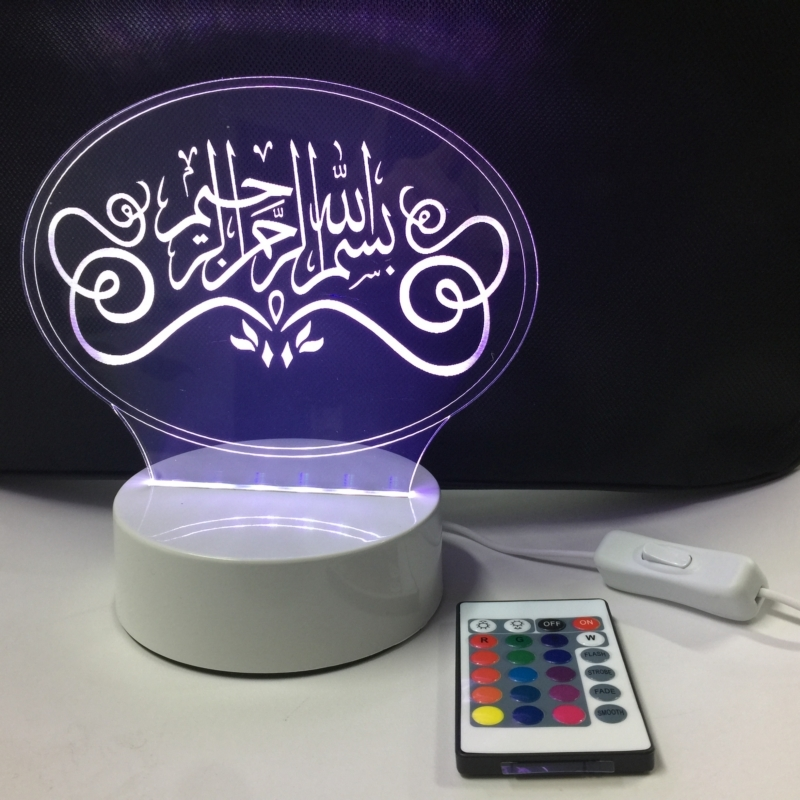 Hot Sales 3D light Acrylic Colorful Muslim Allah Islam Muhammad 7 color change lamp Islamic Muhammad Desk Lamp Customize Lamp rudolf gaudio pell allah made us sexual outlaws in an islamic african city